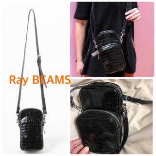 Ray BEAMS - Ray BEAMS クロコ風 型押し カメラバッグ