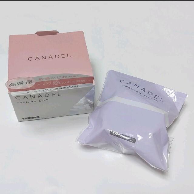 カナデル プレミアリフト(58g) ホワイトリフト(10g) コスメ/美容のスキンケア/基礎化粧品(オールインワン化粧品)の商品写真