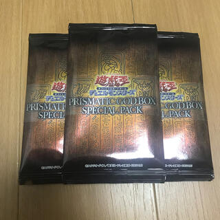 遊戯王 - 遊戯王 godbox ゴッドボックス スペシャルパック 3束15パック