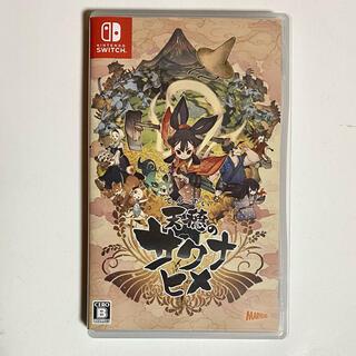 Nintendo Switch - 天穂のサクナヒメ Switch