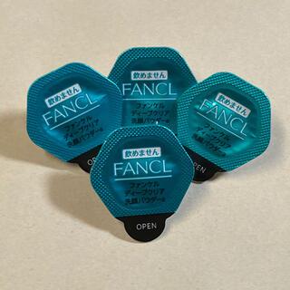 ファンケル(FANCL)のファンケル ディープクリア洗顔パウダー(洗顔料)