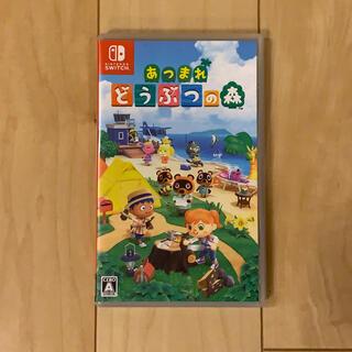 Nintendo Switch - 新品同様 あつまれ どうぶつの森 Switch