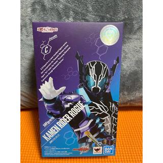 BANDAI - 【未開封】 フィギュアーツ 仮面ライダーローグ (魂ウェブ商店限定)
