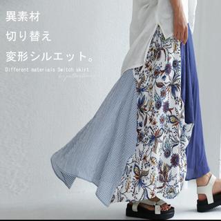 antiqua - antiqua  アンティカ 花柄変形スカート
