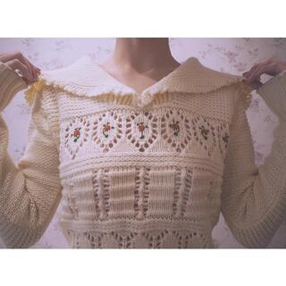 Lochie - boudoir flower knit