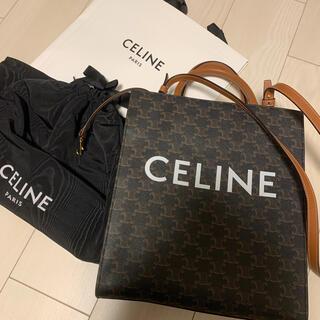 celine - セリーヌ celine スモールバーティカル カバ