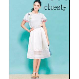 Chesty - chesty デザインフレアスカート
