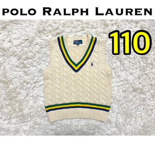 POLO RALPH LAUREN - Polo Ralph Lauren  キッズ ニット ベスト 110