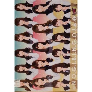 ノギザカフォーティーシックス(乃木坂46)の中古DVD乃木坂46/NOGIBINGO!6  ③(お笑い/バラエティ)