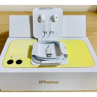 Apple - アップル純正 イヤホンiPhone11(ライトニング)【新品】