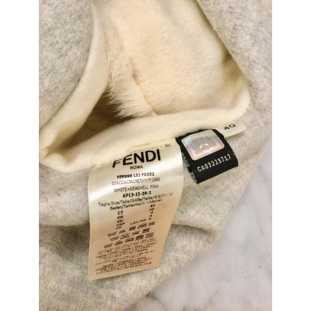 FENDI(フェンディ)の♢FENDI ♢ポンチョ 40 美品 レディースのジャケット/アウター(毛皮/ファーコート)の商品写真