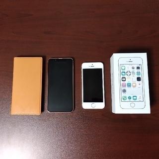 アクオス(AQUOS)のAQUOS sense3 basic SHV48   iPhone5s  セット(スマートフォン本体)