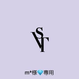 セブンティーン(SEVENTEEN)のm✩様💎専用ページ(その他)