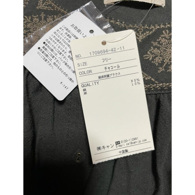 SM2(サマンサモスモス)の値下げします!SM2 刺繍ブラウス 新品♪ レディースのトップス(シャツ/ブラウス(長袖/七分))の商品写真