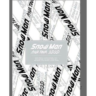 Snow Man ASIA TOUR 2D.2D. Blu-ray 初回盤