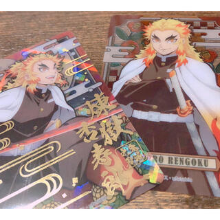 BANDAI - 鬼滅の刃 ステンドグラス カード 煉獄杏寿郎 レア