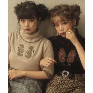 Swankiss - スワンキス Swan kiss  love×2 teddy knit