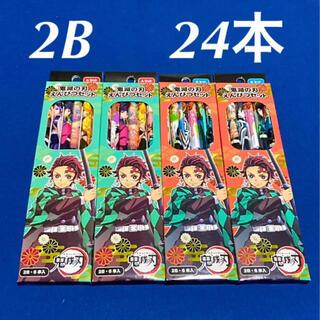 BANDAI - 鬼滅の刃 鉛筆 24本 新品 文房具 えんぴつ