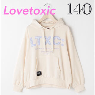 lovetoxic - 新品☆ラブトキシック 裏毛 サテンロゴアップリケパーカー アイボリー 140