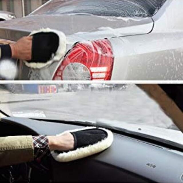 3/2 洗車 ムートングローブ 2個セット 自動車/バイクの自動車(メンテナンス用品)の商品写真