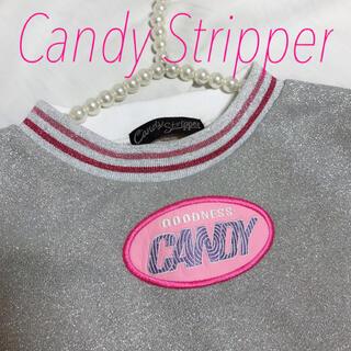 キャンディーストリッパー(Candy Stripper)のキャンディストリッパー トレーナー zara jouetie 韓国 古着 ユニフ(トレーナー/スウェット)