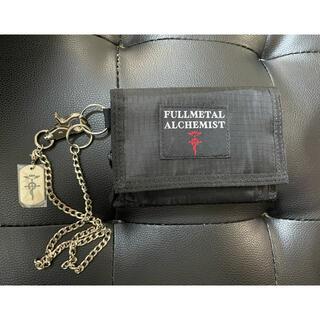 非売品 鋼の錬金術 チェーン付き折り畳み財布