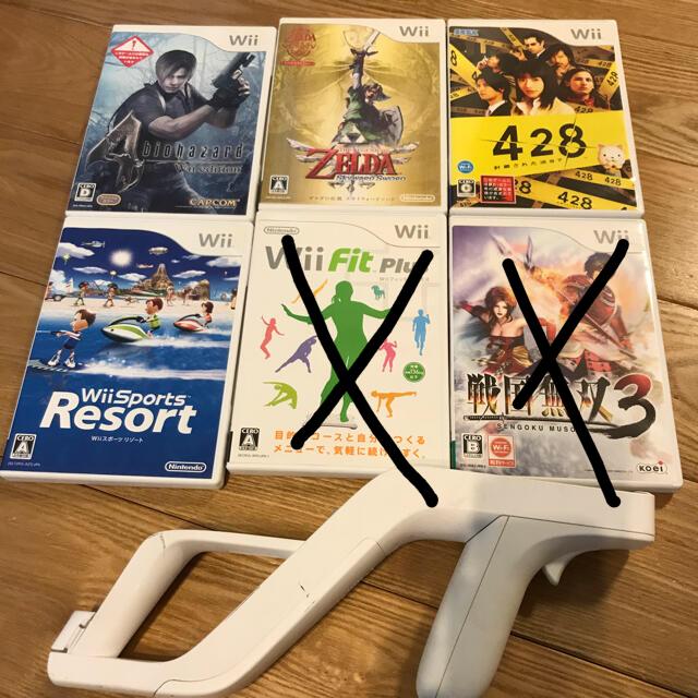 Wii(ウィー)のNintendo Wii 本体とソフトのセット エンタメ/ホビーのゲームソフト/ゲーム機本体(家庭用ゲーム機本体)の商品写真
