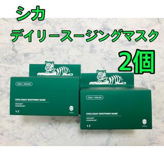 VT シカ デイリースージングマスク 30枚×2コ