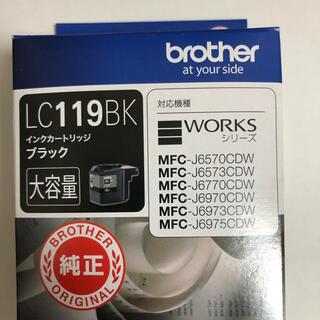 brother - (新品)ブラザー純正インクカートリッジLC 119BK ブラック大容量1個