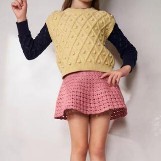 Caramel baby&child  - 2021ss misha&puff Crochet Skating Skirt