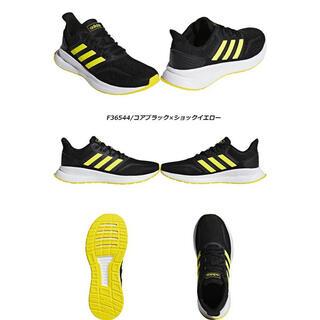adidas - adidas ファルコンラン F36544    20cm
