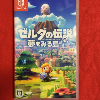 任天堂 - 美品 送料無料 ゼルダの伝説 夢をみる島 Switch