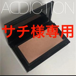 ADDICTION - アディクションブラッシュ