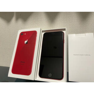Apple - iPhone8 64GB RED