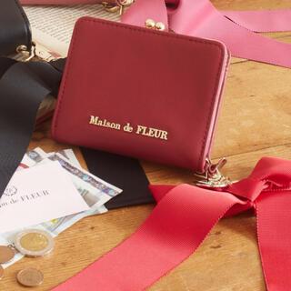 メゾンドフルール(Maison de FLEUR)の今期商品 メゾンドフルール ウォレット リボン財布(財布)