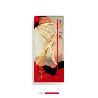 SHISEIDO (資生堂) - ★完売品★アイラッシュカーラー リミテッド エディション 新品