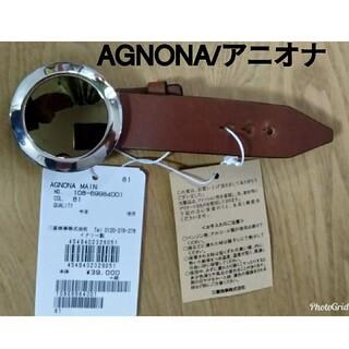 アニオナ(Agnona)の未使用 AGNONA アニオナ ブレスレット バングル アクセサリー(ブレスレット/バングル)