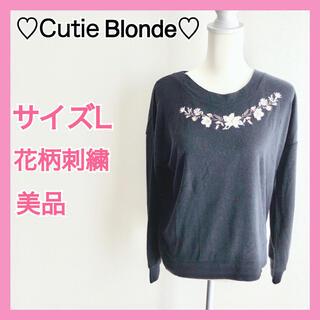 キューティーブロンド(Cutie Blonde)の❤︎美品❤︎キューティーブロンド  レディース ニット 刺繍 Lサイズ(ニット/セーター)