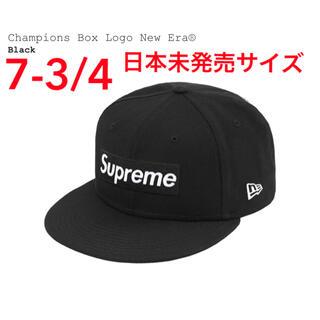 Supreme - 【7-3/4】Champions Box Logo New Era