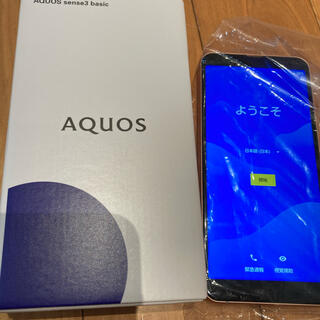 AQUOS - AQUOS sense3 basic SIMフリー  ライトカッパー