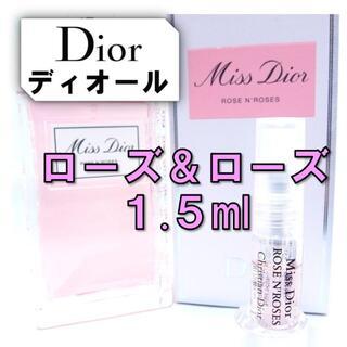 クリスチャンディオール(Christian Dior)の【新品】Dior ミスディオール ローズ&ローズ 1.5ml 香水 お試し(香水(女性用))