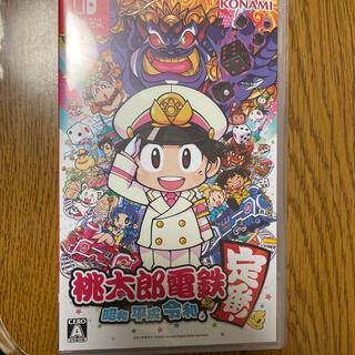 Nintendo Switch - 桃太郎電鉄 ~昭和 平成 令和も定番!~ Switch【お値下げしました】