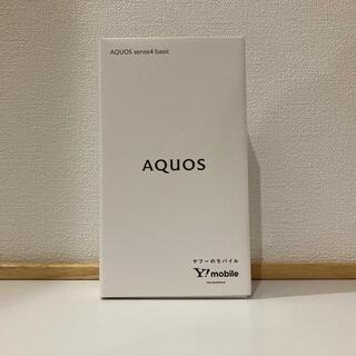 AQUOS - Aquos sense4 basic silver