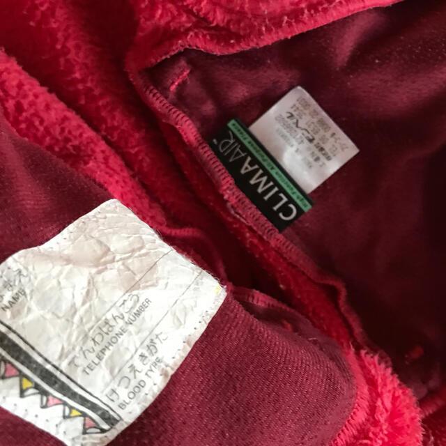 mont bell(モンベル)のモンベル キッズフリース 90 キッズ/ベビー/マタニティのキッズ服女の子用(90cm~)(ジャケット/上着)の商品写真