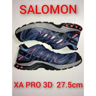 SALOMON - SALOMON  トレッキングシューズ  XA PRO 3D  27.5cm