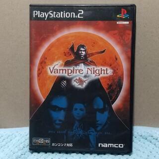 PlayStation2 - ヴァンパイアナイト  PS2