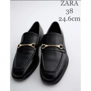 ZARA - 【新品・未使用】ZARA ビットローファー  24.6cm