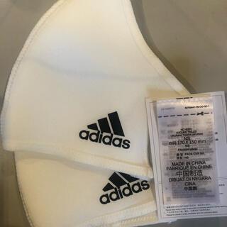 アディダス(adidas)のアディダスインナーマスク、ホワイト×2枚セット(その他)