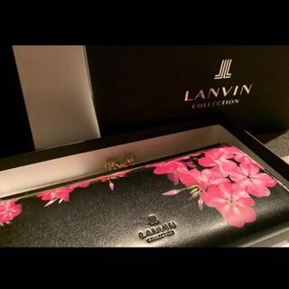 ランバン(LANVIN)のLANVIN 長財布(財布)