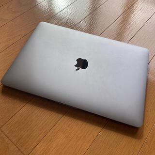 Apple - MacBook Pro 2017